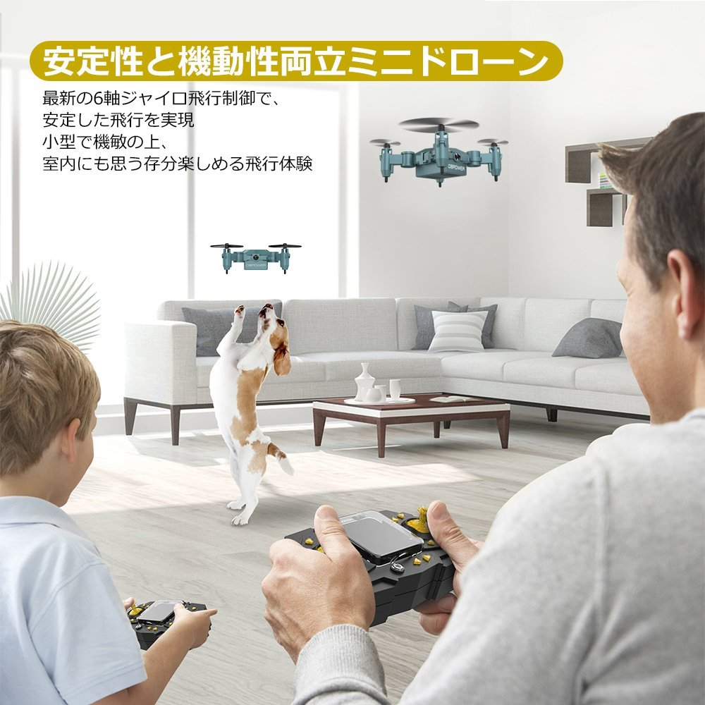 f:id:drone_skyfish:20180312122823j:plain