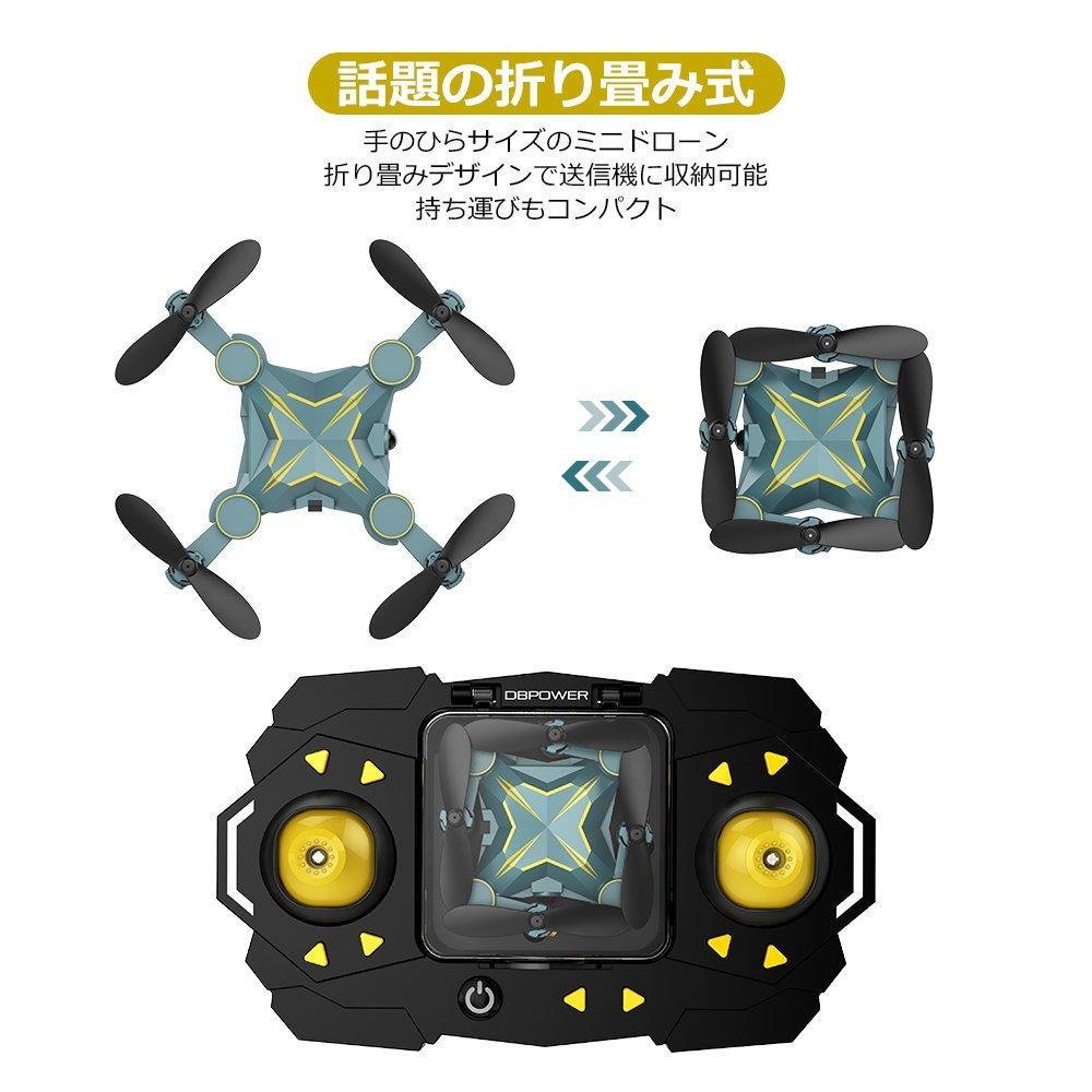 f:id:drone_skyfish:20180312122835j:plain