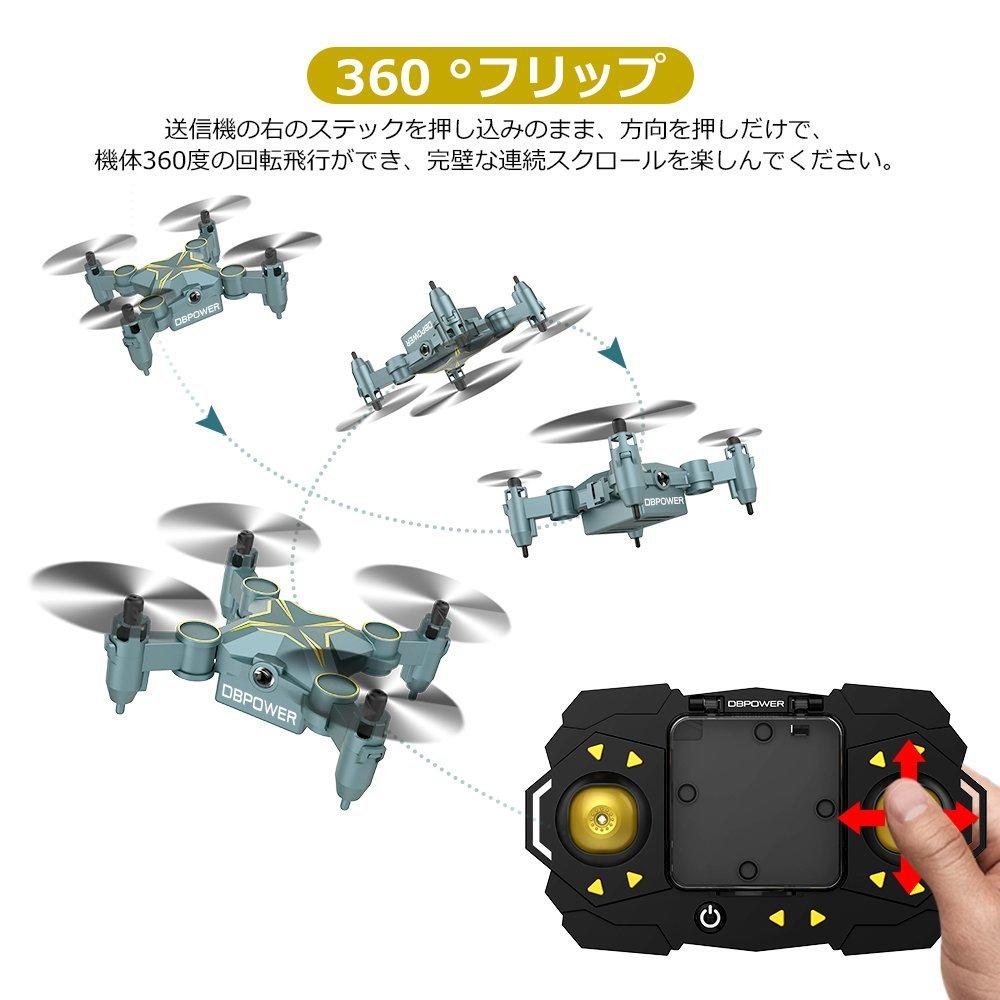 f:id:drone_skyfish:20180312122850j:plain