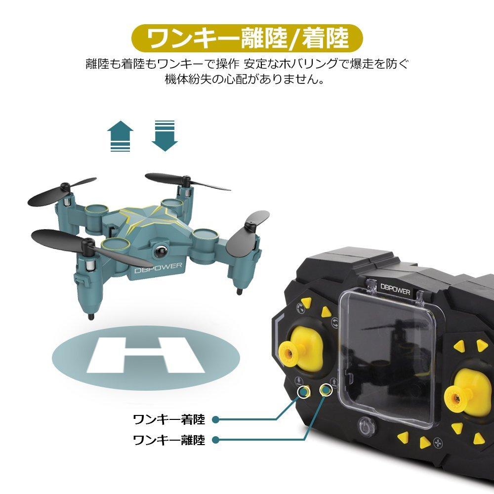 f:id:drone_skyfish:20180312122857j:plain