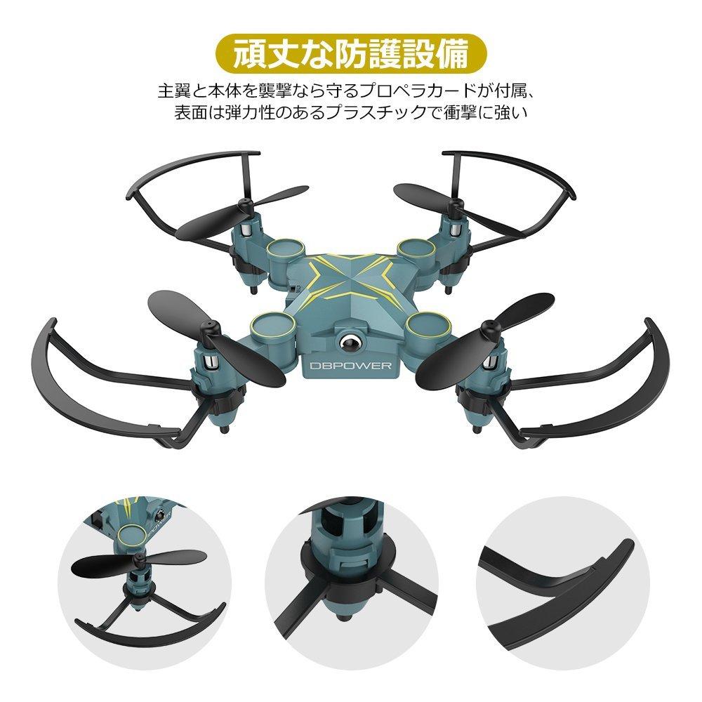 f:id:drone_skyfish:20180312122902j:plain