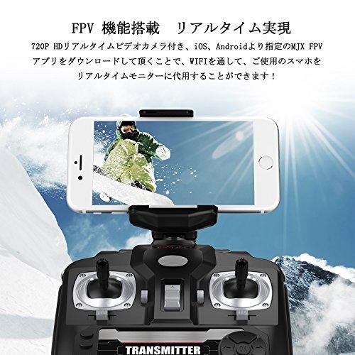 f:id:drone_skyfish:20180312123034j:plain