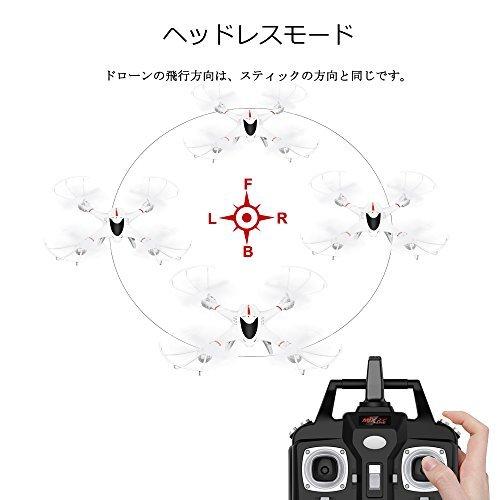 f:id:drone_skyfish:20180312123042j:plain