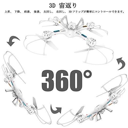 f:id:drone_skyfish:20180312123051j:plain