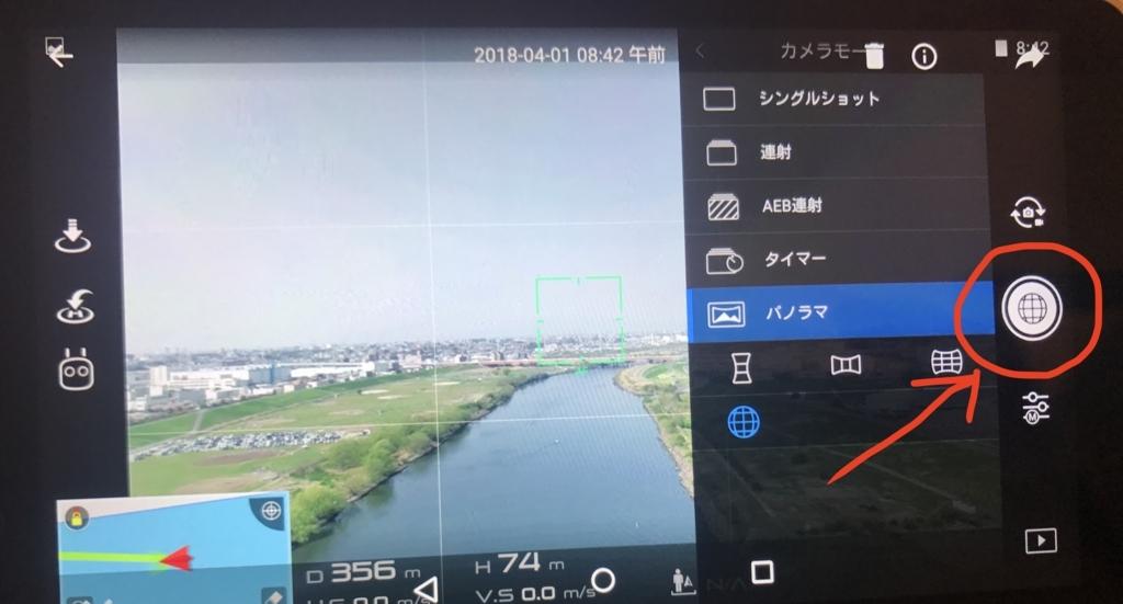 f:id:drone_skyfish:20180404055309j:plain