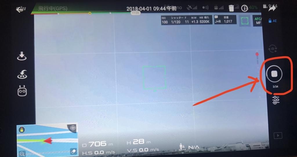 f:id:drone_skyfish:20180404055555j:plain