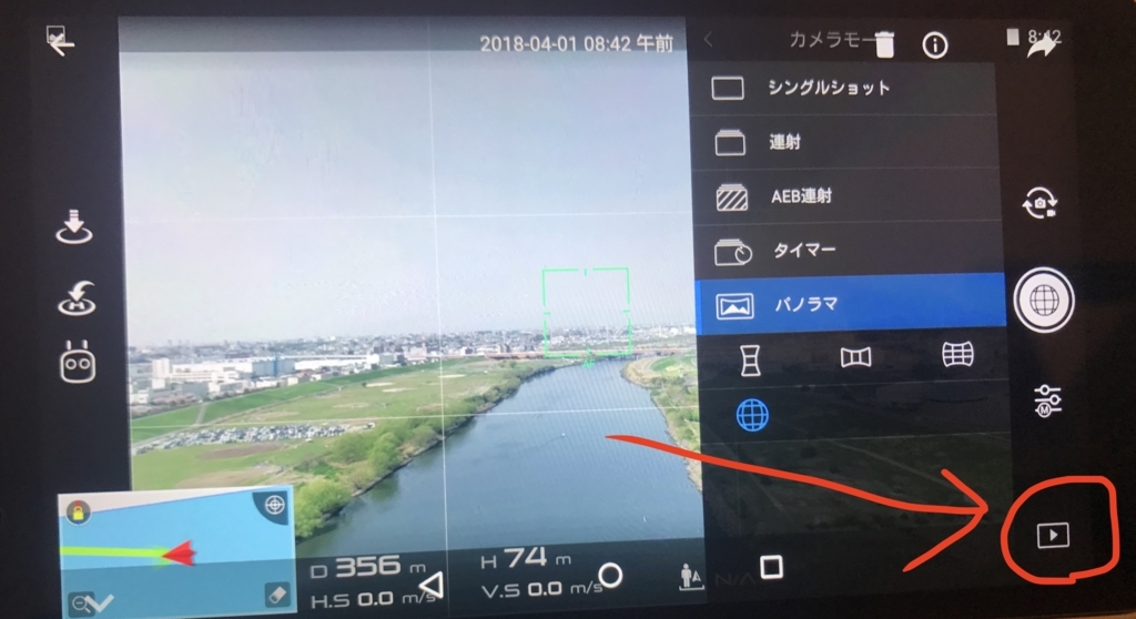 f:id:drone_skyfish:20180404060105j:plain