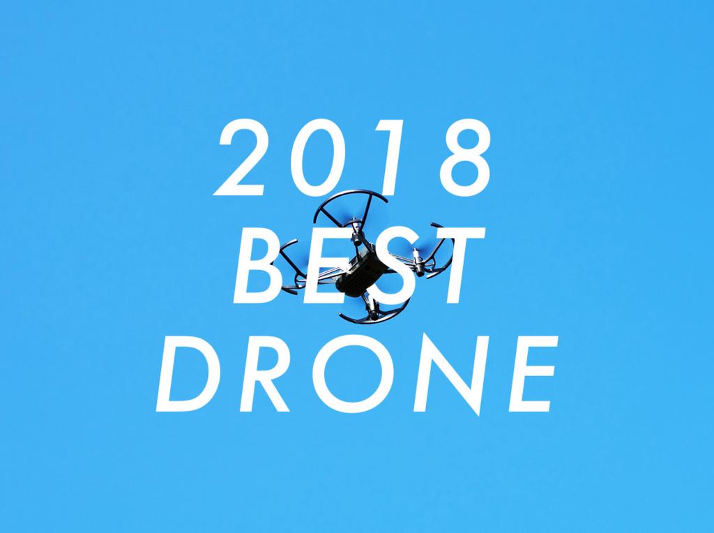 f:id:drone_skyfish:20180411115801j:plain