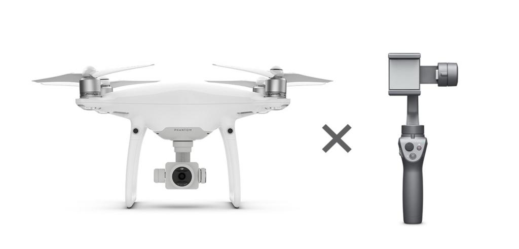 f:id:drone_skyfish:20180413003545j:plain