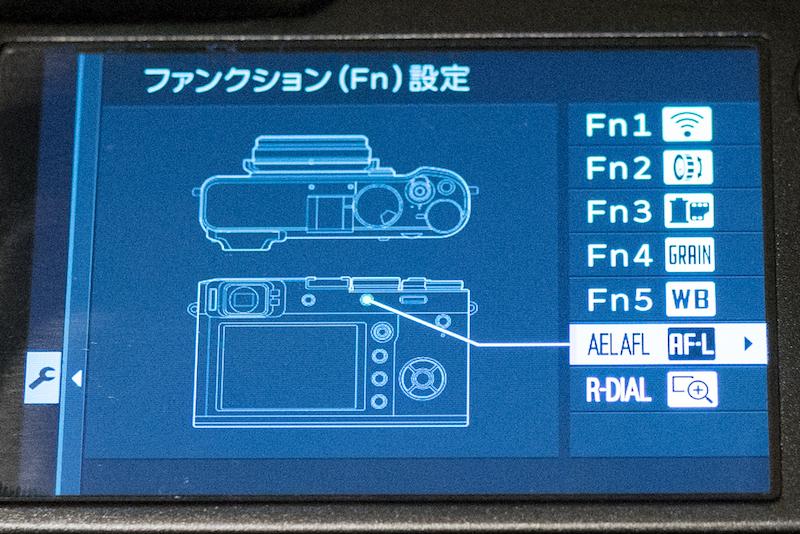 f:id:drone_skyfish:20180510233858j:plain