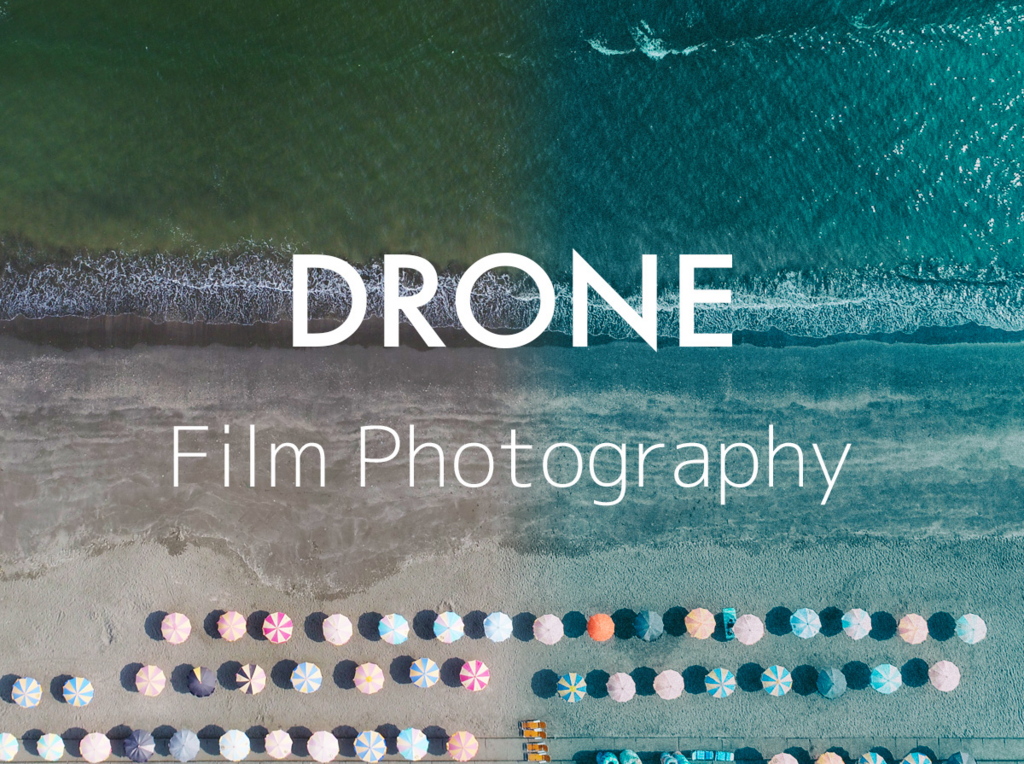 f:id:drone_skyfish:20180517101831j:plain