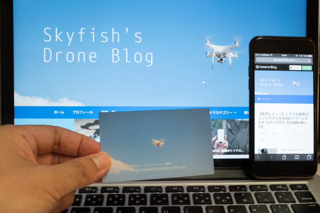 f:id:drone_skyfish:20180529004558j:plain