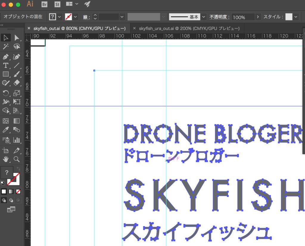 f:id:drone_skyfish:20180529103922p:plain