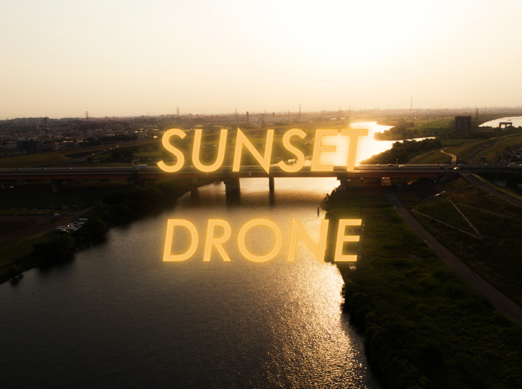 f:id:drone_skyfish:20180530230251j:plain