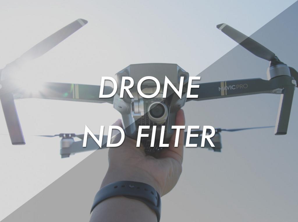 f:id:drone_skyfish:20180615232904j:plain