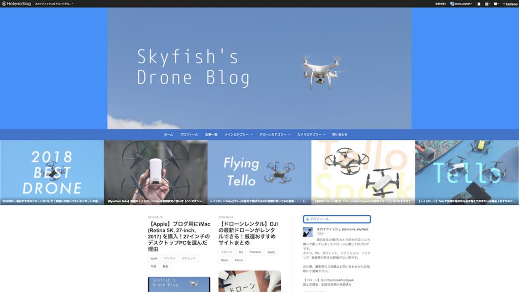 f:id:drone_skyfish:20180620011712p:plain