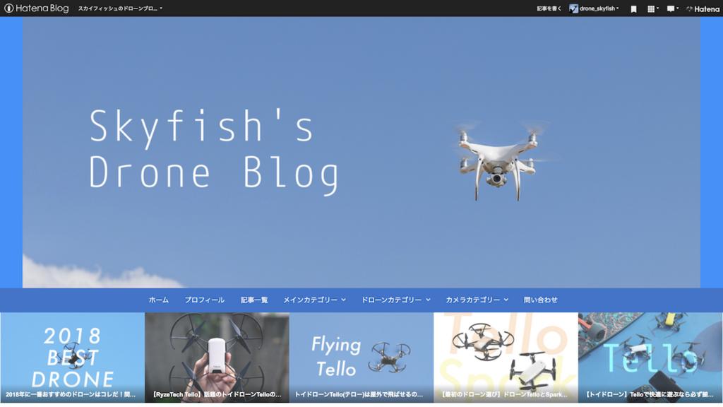 f:id:drone_skyfish:20180620011728p:plain