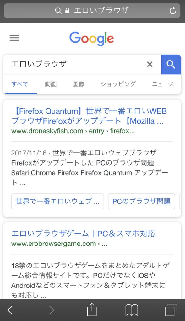 f:id:drone_skyfish:20180620015407p:plain