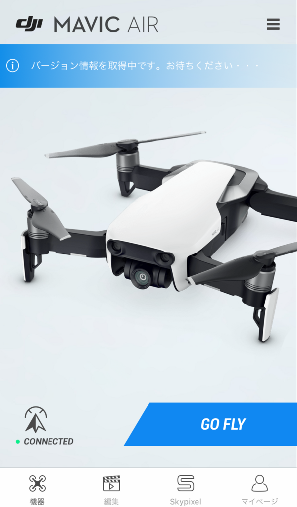 f:id:drone_skyfish:20180625120930p:plain