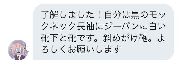 f:id:drone_skyfish:20180702194608p:plain