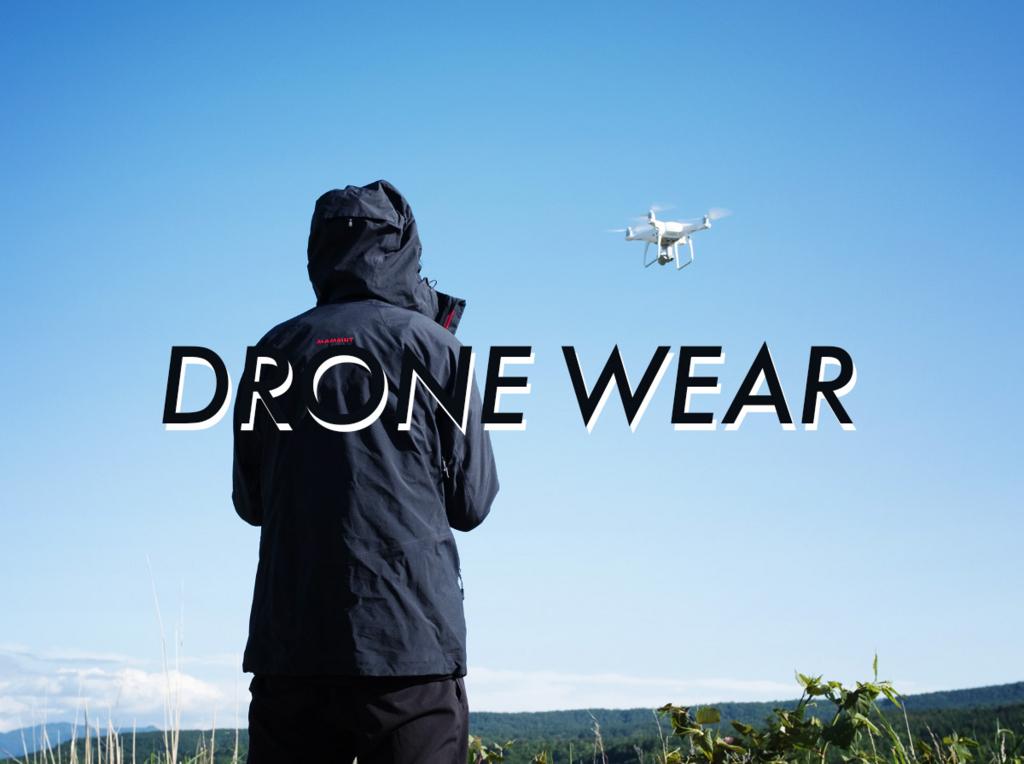 f:id:drone_skyfish:20180707113501j:plain