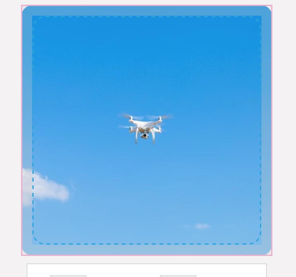 f:id:drone_skyfish:20180806101912p:plain