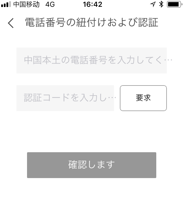 f:id:drone_skyfish:20180823110240p:plain