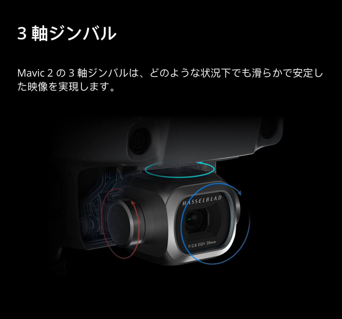 f:id:drone_skyfish:20180824121606j:plain
