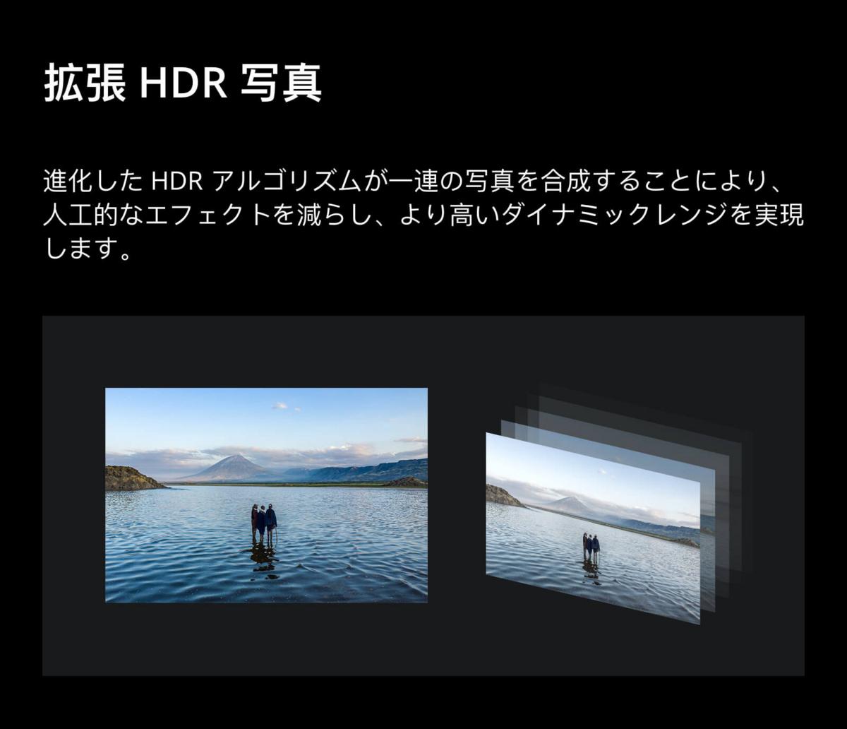 f:id:drone_skyfish:20180824121821j:plain