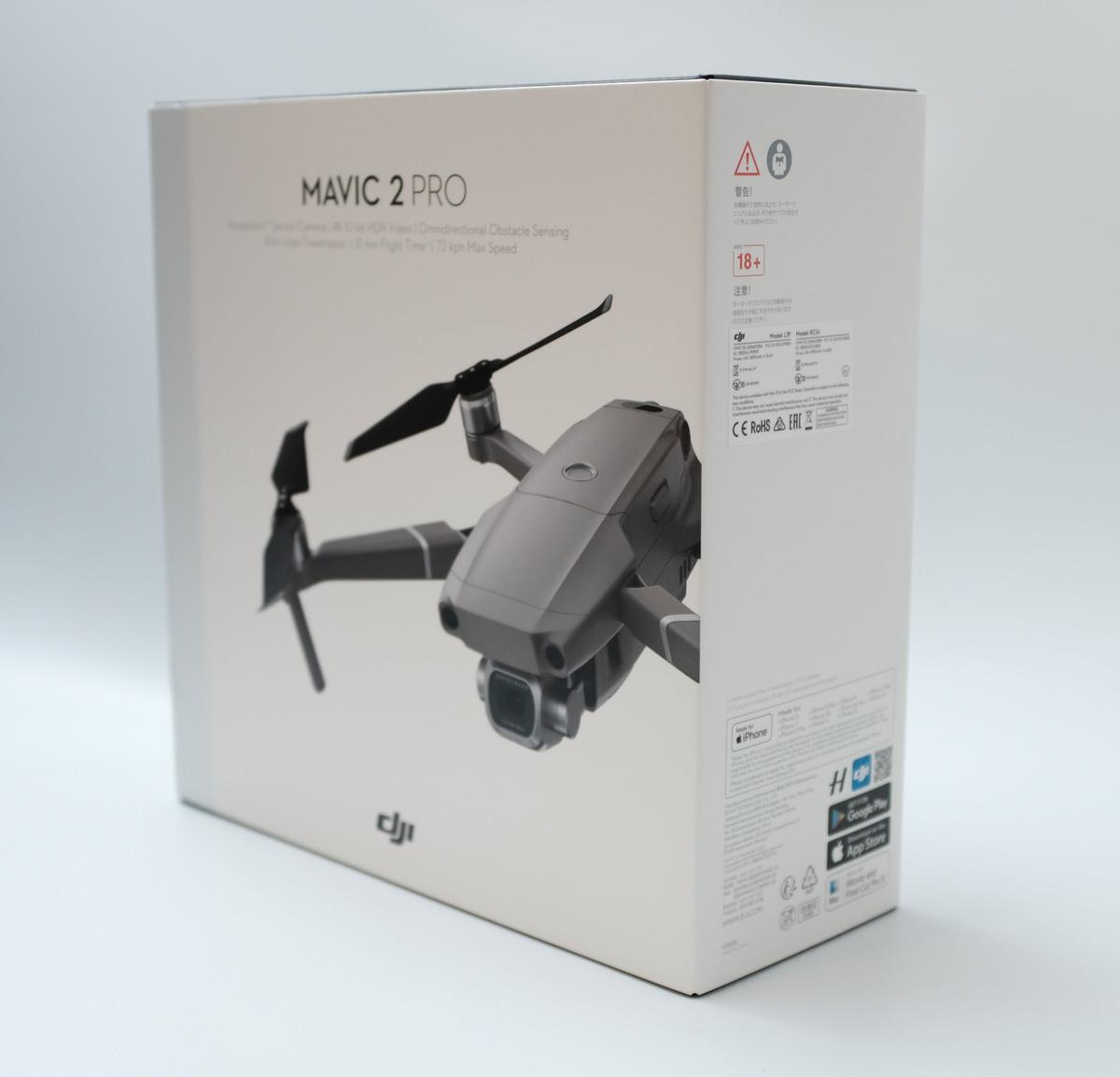 f:id:drone_skyfish:20180830084812j:plain