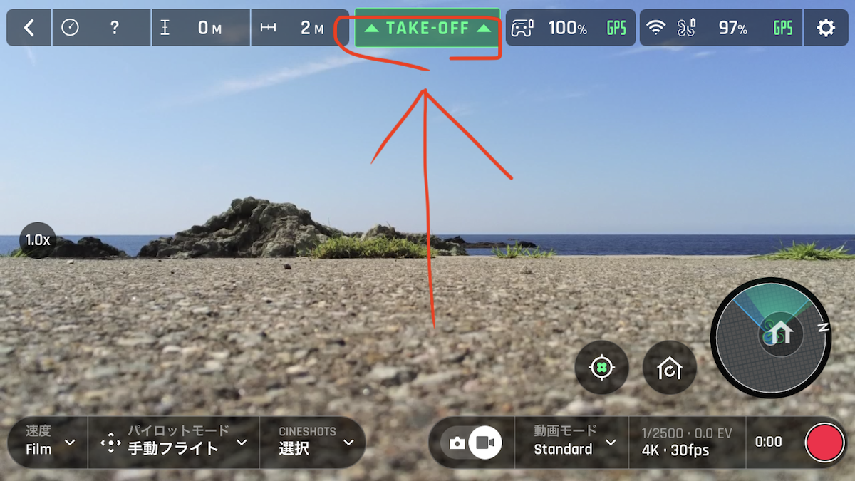 f:id:drone_skyfish:20180909193143p:plain