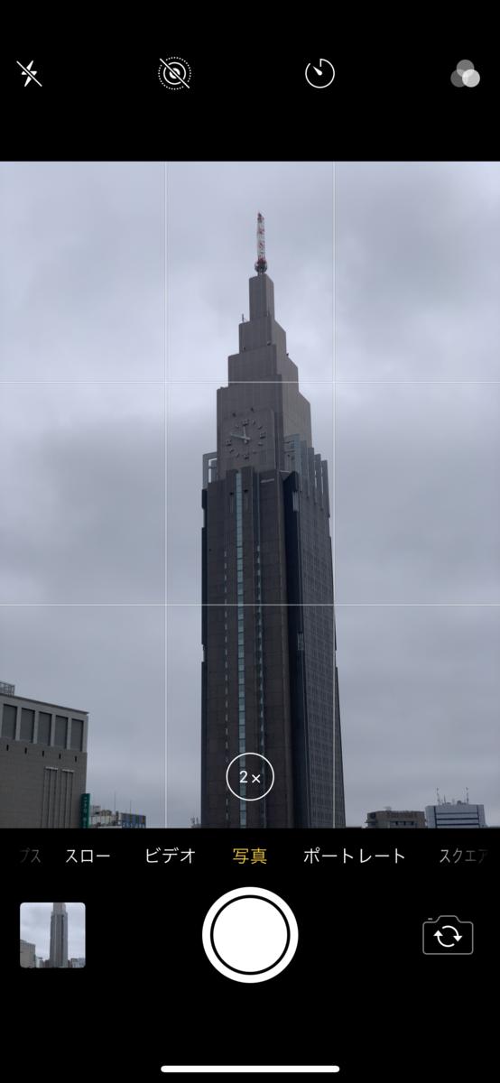 iPhone XSの望遠レンズ