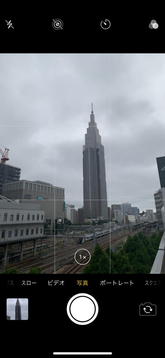 iPhone XSの広角レンズ