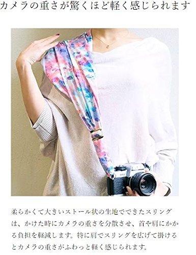 カメラストラップ SAKURA SLING