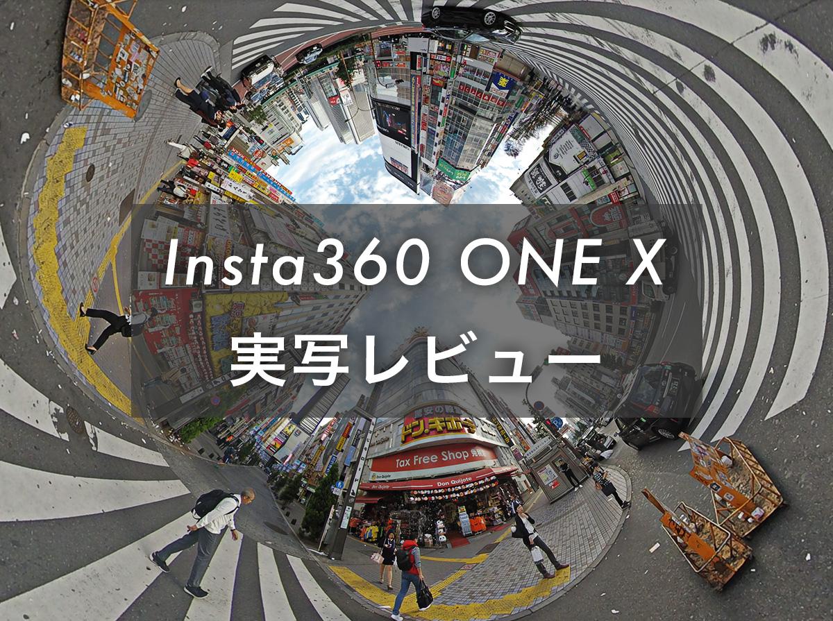 f:id:drone_skyfish:20181025233016j:plain