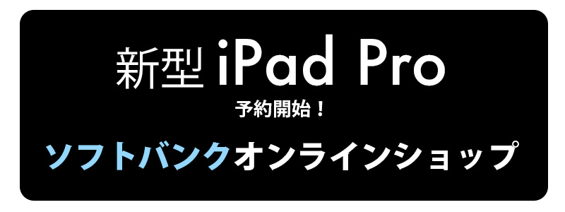 """""""新型iPad"""