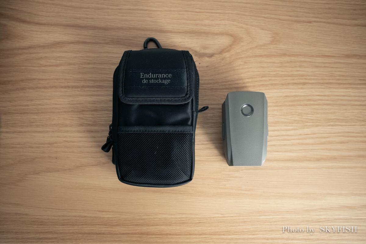 EnduranceポーチとMavic 2 Proのバッテリー