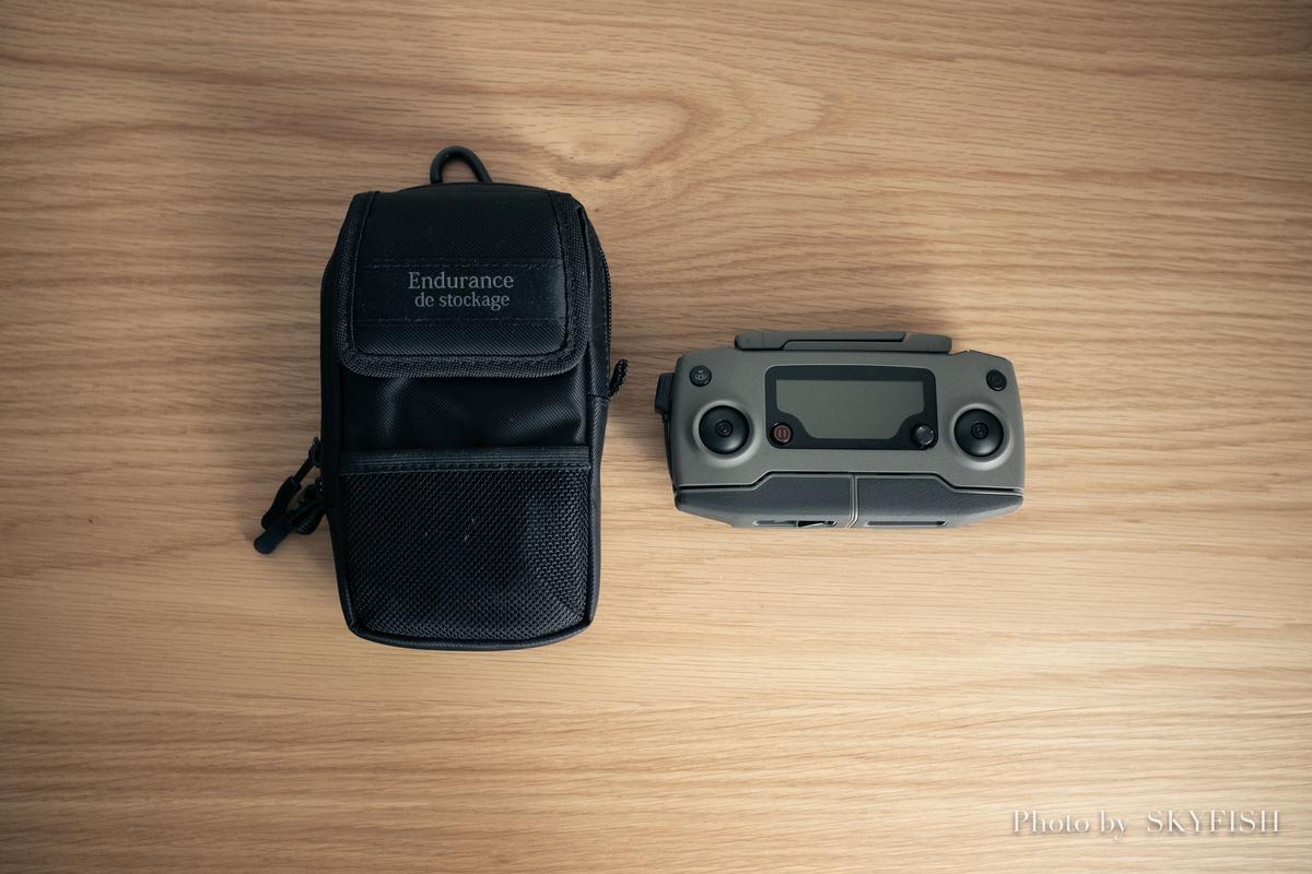 EnduranceポーチとMavic 2 Proの送信機