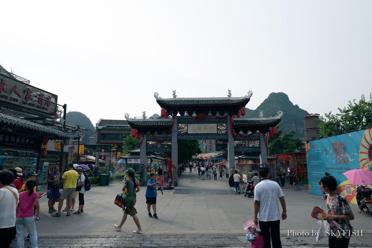 中国・陽朔