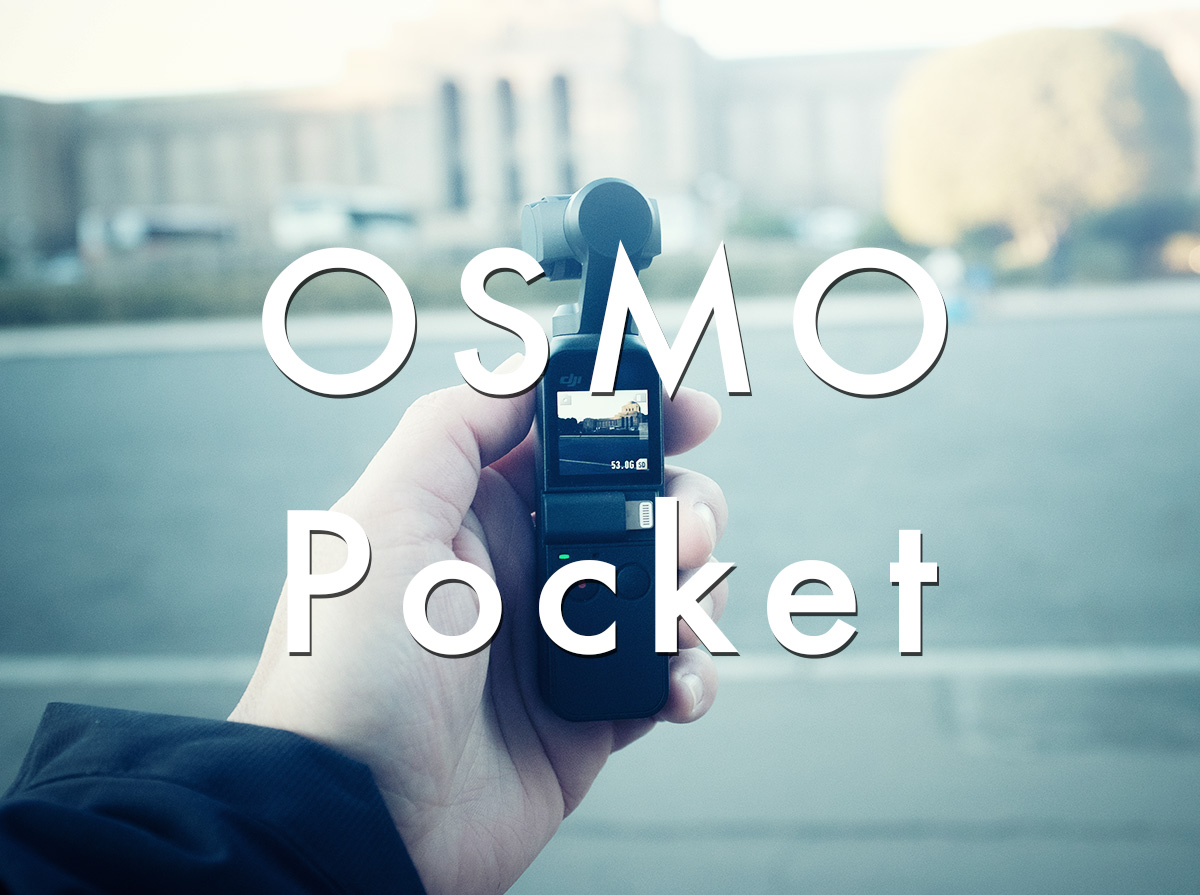 OSMO Pocket