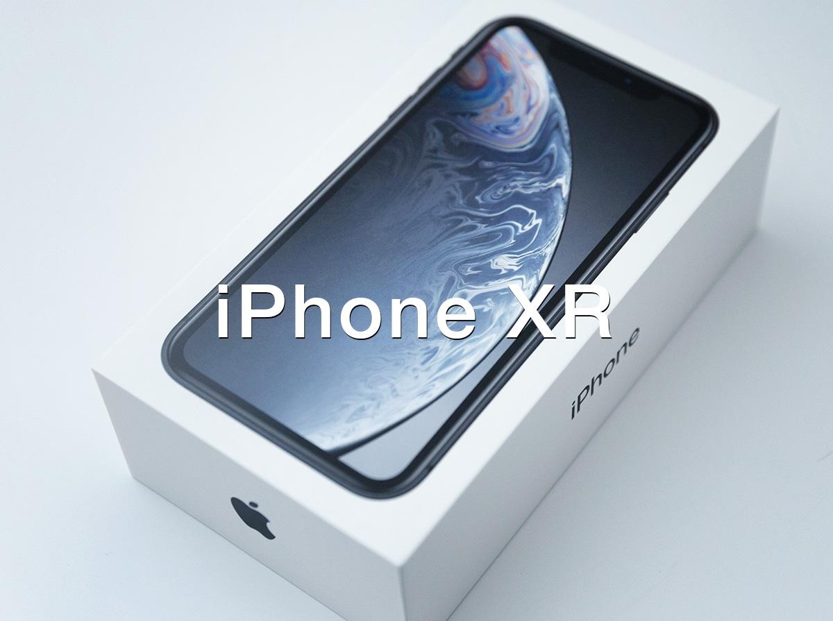 apple iphone xsを買ったのにiphone xrを買ったのでレビュー iphonexs
