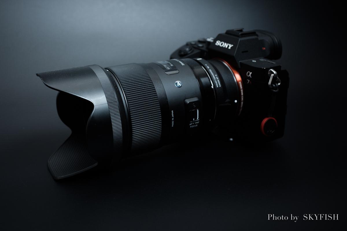 SIGMA 35mm F1.4 DG HSM Art