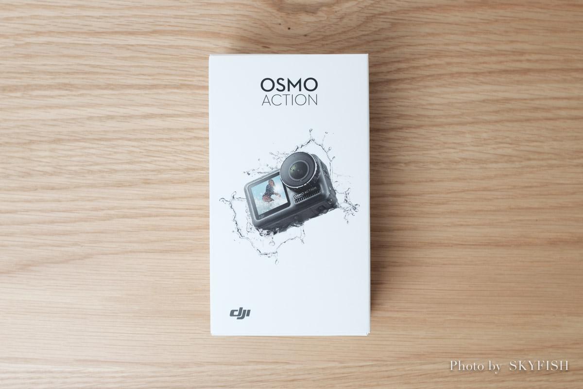 DJI OSMO ACTIONのハンズオンレビュー