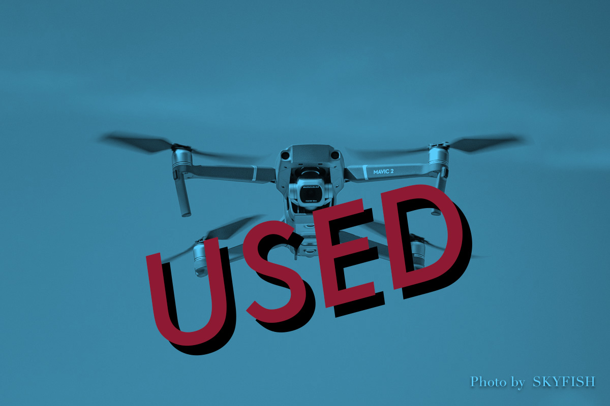 used drone