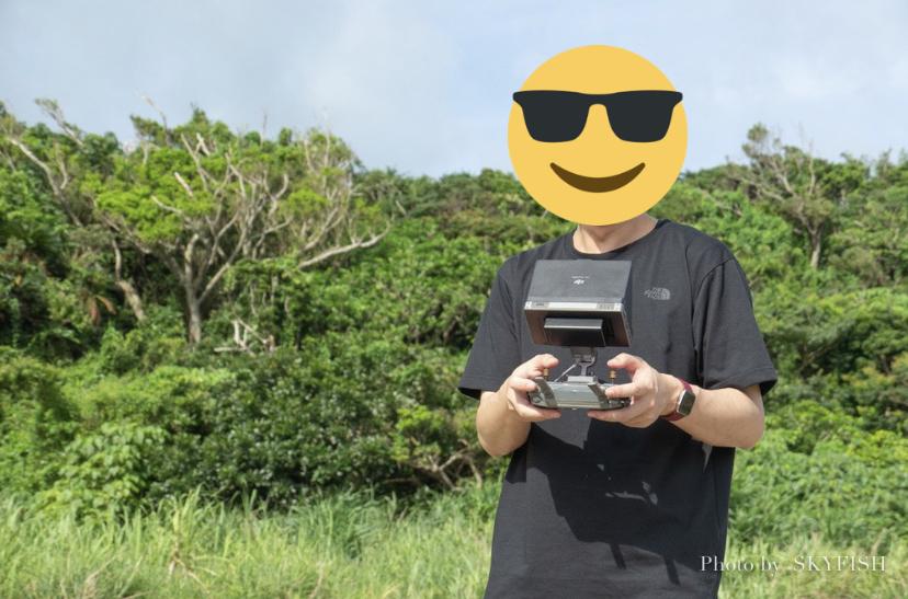 沖縄とドローン