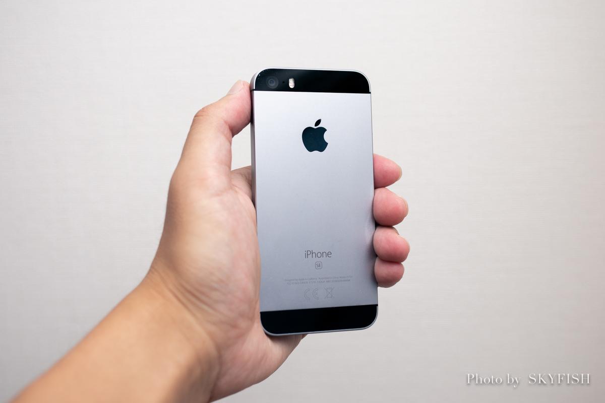 iPhone 11 Pro と iPhone SE