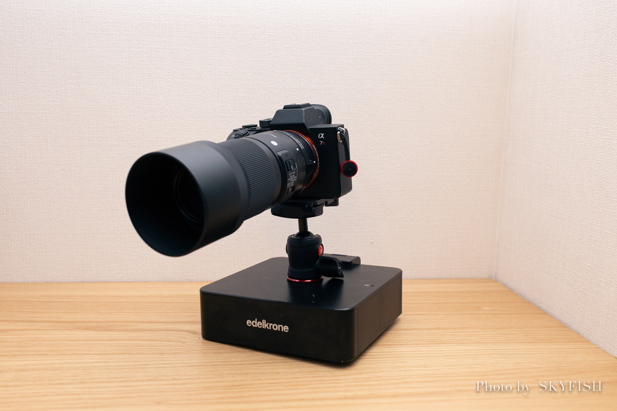 edelkrone Surface ONE