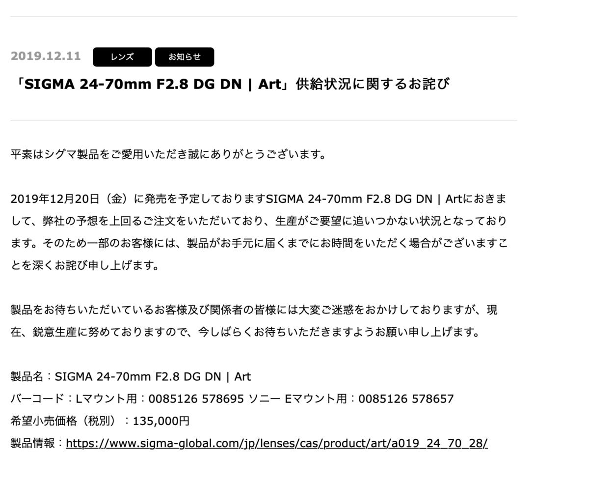 f:id:drone_skyfish:20200112055306p:plain