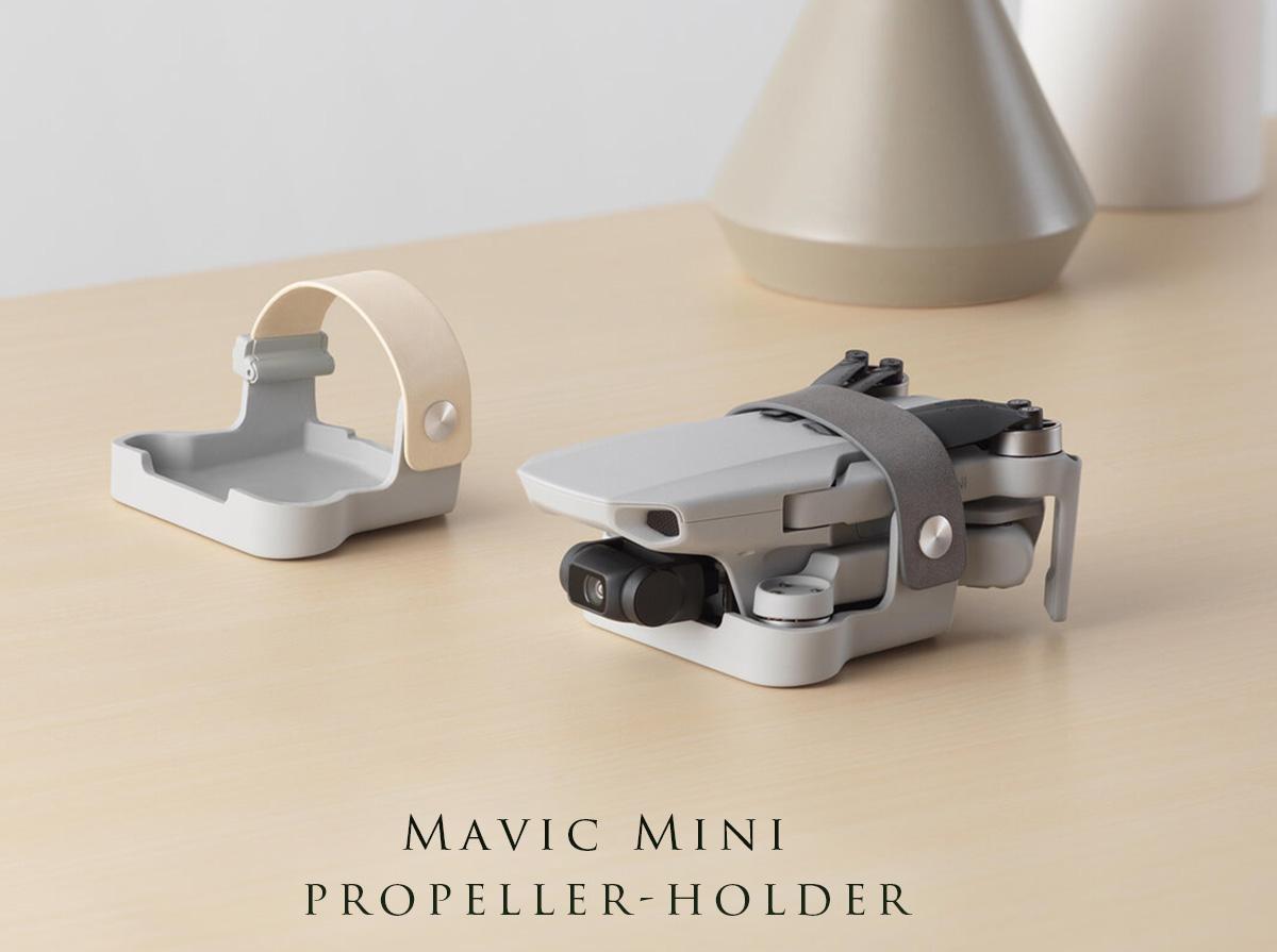 DJI Mavic Miniプロペラホルダー