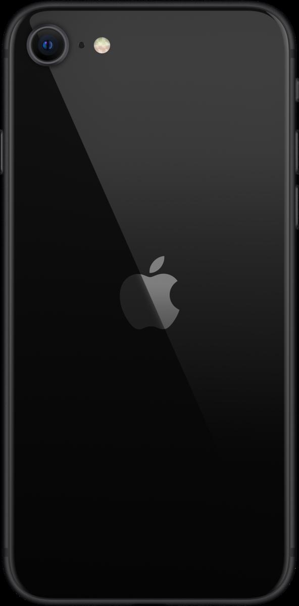 iPhone SE(2020)